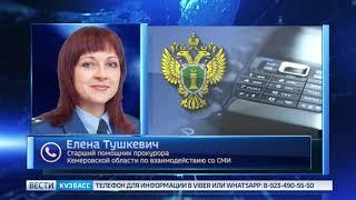 Прокуратура организовала проверку по факту демонтажа детской площадки в Междуреченске