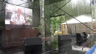 00213 Starptautiskā Jogas diena LU Botāniskajā dārzā Rigā 21.06.2016 Международный день йоги в Риге