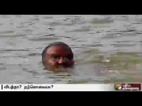 Farmer-dies-after-falling-into-the-water-Palar-Check-dam