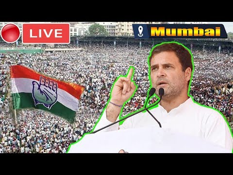 CONGRESS LIVE | Rahul Gandhi Addresses Public Meeting in Dharavi, Mumbai | 2019 Election Campaign