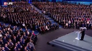 Путин и Медведев на съезде «Единой России»