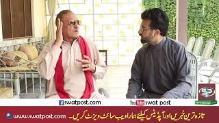 Interview with pk8 anp candidate sher shah khan