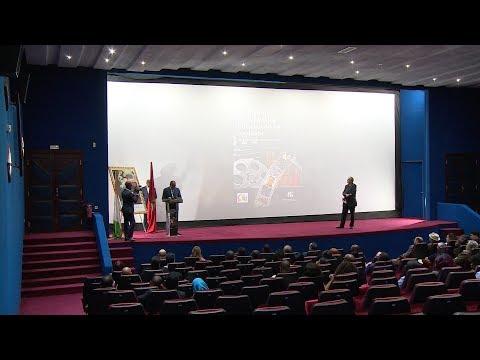 العرب اليوم - شاهد: تنظيم أسبوع السينما الإيفوارية في الرباط