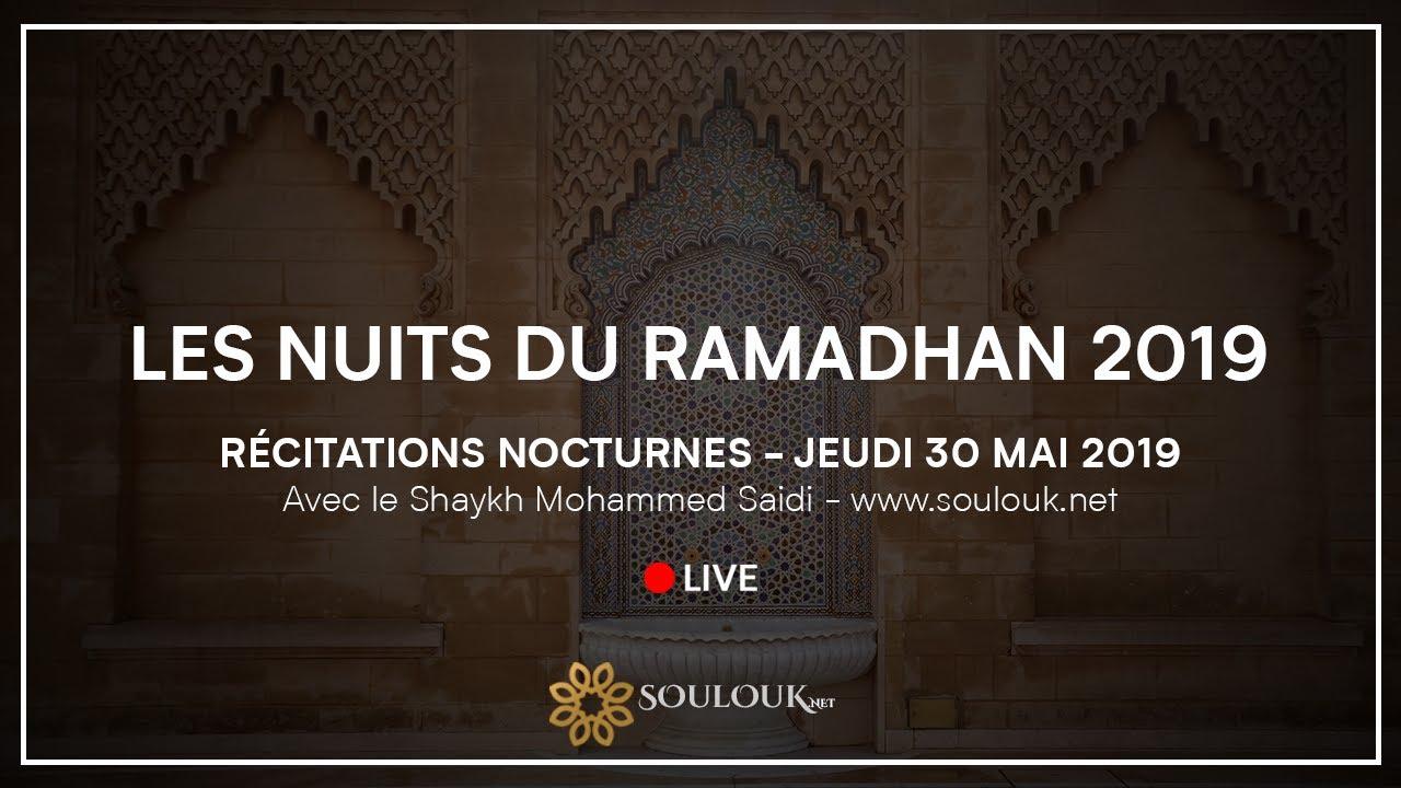 Récitations nocturnes Ramadhan 2019 - Jeudi soir 30 mai à 0h30