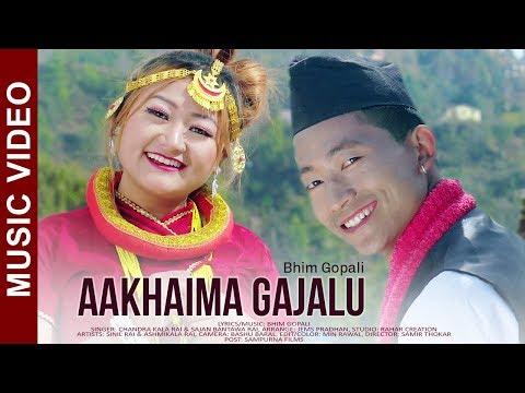 Aakhaima Gajalu - Chandra Kala Rai & Sajan Bantawa Rai | Sunil Rai, Ashmikala Rai | Nepali Song 2076