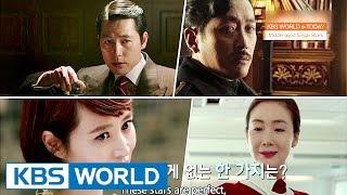 KBS WORLD e-TODAY [ENG/2017.03.29]