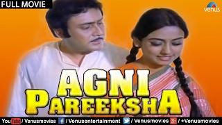 Agni Pareeksha Full Movie  Hindi Movies Bollywood Full Movies  Amol Palekar Movies  Hindi Movies