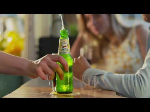 TV commercial 2017 Grolsch