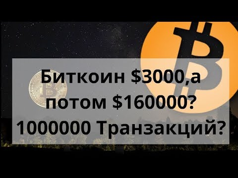 Заработок в интернете на яндекс кошелек срочно