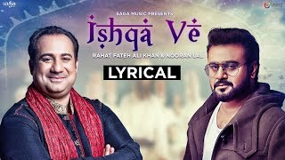 Ishqa Ve - Rahat Fateh Ali Khan | Sahir Ali Bagga | Lyrical Video | Latest Songs 2018 | Love Songs