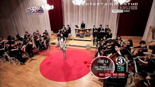 HD120120 IU   You And I Orchestra Remix   YouTube