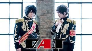 D.A.T小野大輔・近藤孝行LIVETOUR2018&Blu-ray「Archives」紹介映像が到着!