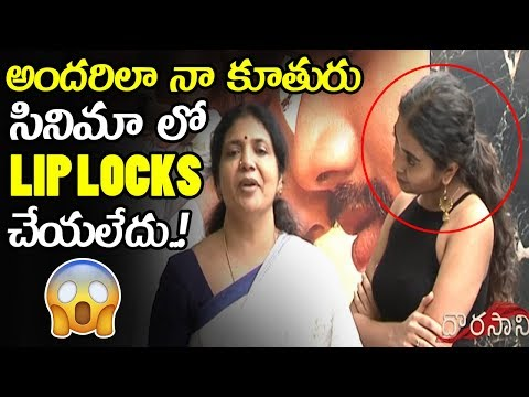 Jeevitha Rajasekhar Shocking Comments On Shivathmika Lip Locks In Dorasani Movie || NSE