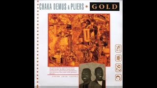 Chaka Demus and Pliers – Gal Wine – 90s Dancehall – Official Audio