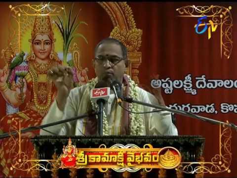 Sri-Kamakshi-Vaibhavam--30th-May-2016-–-శ్రీ-కామాక్షీ-వైభవం