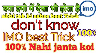 delete friend on imo addme friend how to delete permanently how to hide last seen the best trick