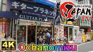 TOKYO Ochanomizu - Why Are There So Many Instrument Shops Lining Up? 東京 御茶ノ水 4K
