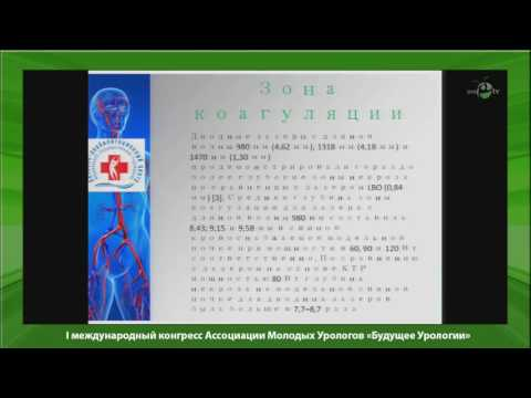 Рак простаты симптомы и проявление