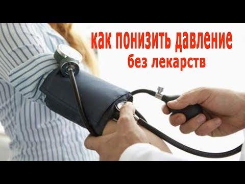 Blutdruck Kind 1 Monat