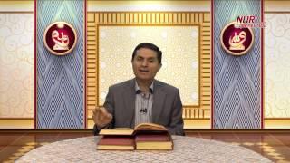 Dr. Ahmet ÇOLAK - Peygamber Efendimizin (asm) Bereket Mucizeleri - 2.Bölüm