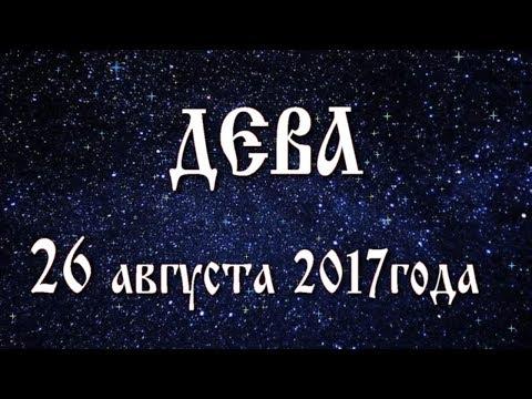 Карьера гороскоп телец 2017 года женщина от