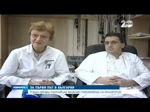 Инфекция на простатната жлеза