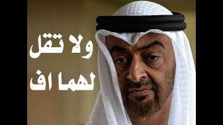 د.أسامة فوزي # 570 - خبر لن تصدقه عن ام الامارات فطوم حيص بيص