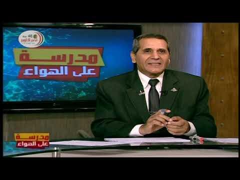 فلسفة و منطق 3 ثانوي حلقة 7 ( خطوات المنهج الاستقرائي ) أ أحمد صميدة 19-10-2019