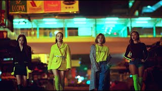 MAMAMOO - Wind Flower -Japanese ver.-