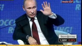 Путин, Кудрин и армия. Форум Россия Вперед! 2011. ПЭ (sl)