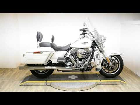 2015 Harley-Davidson Road King® in Wauconda, Illinois