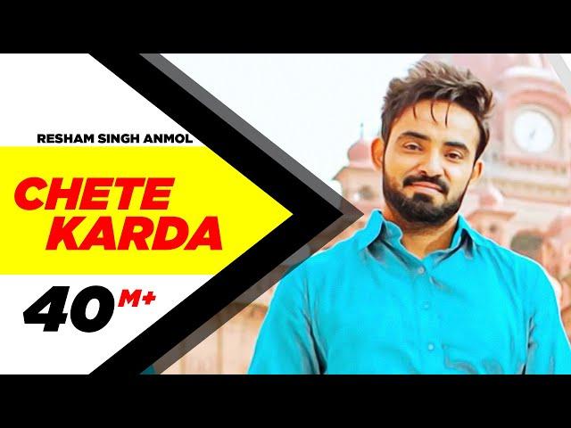 Chete Karda Full Video Song | Resham Singh Anmol
