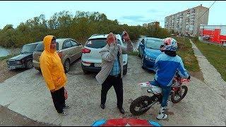 Реакция людей на ПИТБАЙК в городе - Не имеете права!