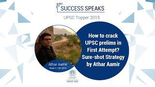 Hobbies Based question asked by Interview Panel to Athar Aamir (Rank 2 CSE 2015)