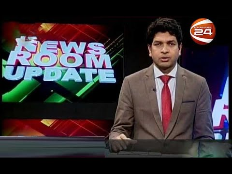 Newsroom Update | নিউজরুম আপডেট | 17 January 2020