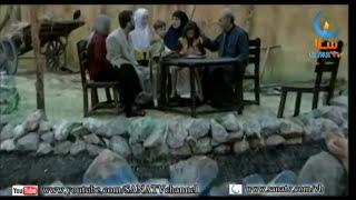 جدتي ايقاع / قناة سنا