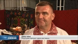 Održan Veliki festival rumunskog folklora