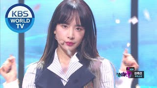 WJSN (우주소녀)   As You Wish (이루리) [Music Bank  2019 11 29]