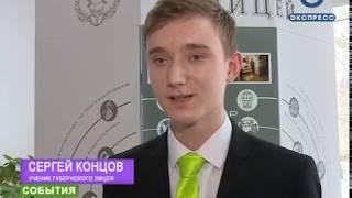 Пензенским школьникам провели видеолекцию по азам программирования