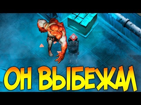 ТОП 7 БАГОВ, ГЛИЧЕЙ И ПРИКОЛОВ В БУНКЕРЕ АЛЬФА ! Last Day on Earth: Survival