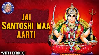 Jai Santoshi Maa Aarti By Shamika Bhide With Lyrics - YouTube