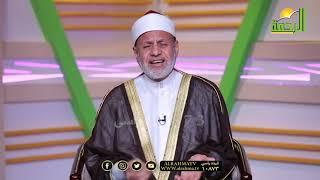 بركة الدعاء ج 1 ح 8 برنامج خواطر قرآنية مع الدكتور محمد عبد الفتاح