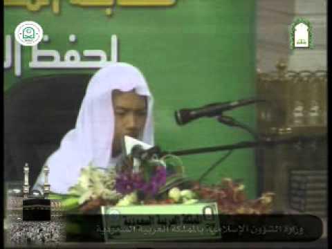 عمار بن صلاح الدين عثمان بوقس من السعودية الفرع الثاني