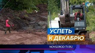 В Окуловке подрядчик готовится к началу строительства детского сада