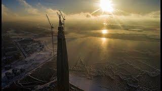 Лахта Центр Февраль 2018 ● Lakhta Center February 2018 Строительство небоскреба в Санкт-Петербурге