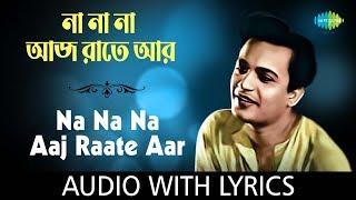 Na Na Na Aaj Raate Aar with lyrics | Manna Dey | Nishipadma