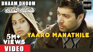 Yaaro Manathile Video | Dhaam Dhoom | Jayam Ravi | Kangana Ranaut | Lakshmi Rai | Harris Jayaraj