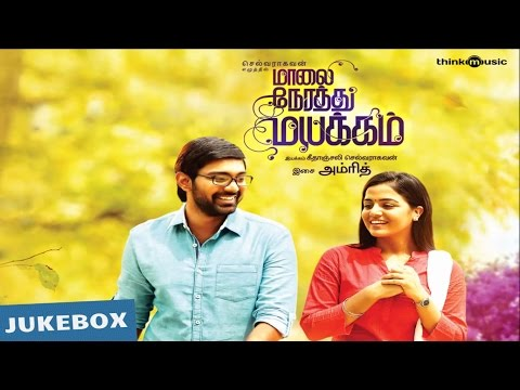 Maalai Nerathu Mayakkam Full Songs | Gitanjali Selvaraghavan | Amrit | Audio Jukebox