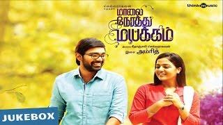 Maalai Nerathu Mayakkam - Audio Jukebox