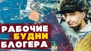 DREAMROOM XXL - ПОЧТИ ГОТОВА! Апгрейд офиса, ComicCon Ukraine, Турнир от Lenovo, Venom. zVLOG!